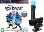 Комплект Epic Mickey 2: The Power of Two + Камера PS Eye + PS Move